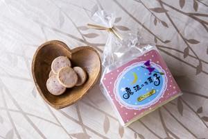 micoシリーズ(いちご味)個包装タイプ