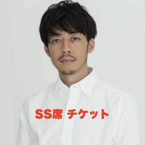 西野亮廣 福岡講演会 2-5列目 SS席