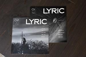LYRIC 01(創刊号) & 02 2冊セット