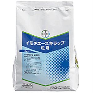 【お得】イモチエースキラップ粒剤 3kg 6袋