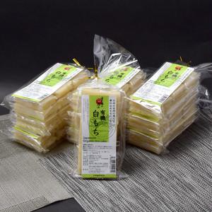 有機白もち10パックセット [Pound steamed organic rice×10]