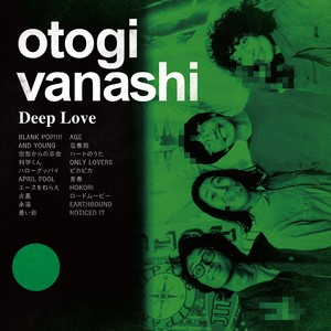 Deep Love  - Live at FEVER on 29th Jan. 2020 -(CD)