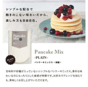 パンケーキミックス プレーン(無糖) 200gx2パック by KUKKU