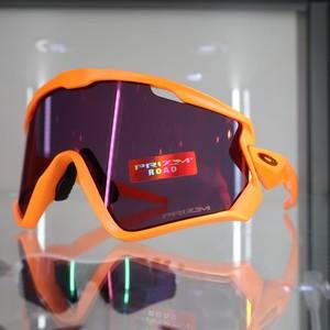 """OAKLEY """"WIND JACKET® 2.0"""" Matte Neon Orange/Prizm Road"""