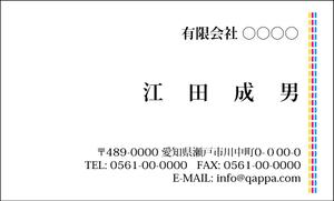 カラー名刺1217 100枚