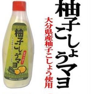 柚子こしょうマヨ