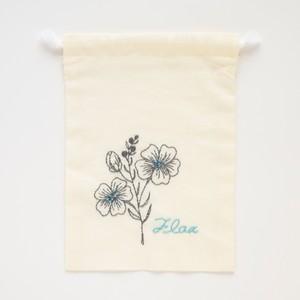 『フラックス』巾着刺繍キット