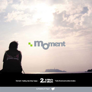 moment-Re:sale