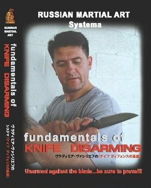 Knife Disarming 「ナイフディフェンスの基礎」日本語字幕版