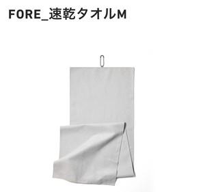 FORE_ 速乾タオルM