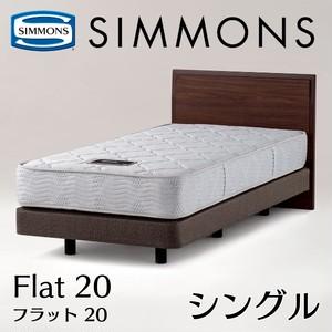 SIMMONS Flat 20 シングル