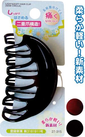【まとめ買い=12個単位】でご注文下さい!(27-315)シッカリ二重爪痛くなり難い柔らか軽いヘアバンス丸