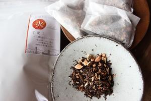 五行の薬膳茶「火」ー安ー(10袋入)