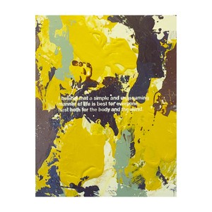 title: abstract painting (yellow savage) tmap-013