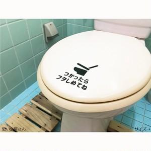 トイレ!つかったらフタしめてねステッカーシール❤︎トイレサイン .DIY.インテリア.便利商品.トイレマーク  【送料無料】