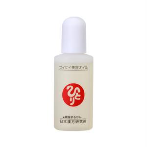 0159 ぷるぷる美容オイル