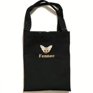 フェネックの2WAY刺繍トートバッグ