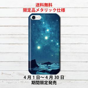 #000-046 iPhoneケース 送料無料 iPhone7/8 iPhone7Plus/8Plus ケース メタリック仕様 おしゃれ メンズ 綺麗 星空 タイトル:星から見た星々