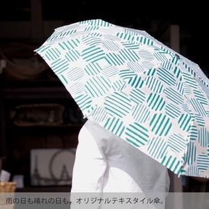 晴雨兼用 折り畳み傘 57080013 maison blanche (メゾンブランシュ)