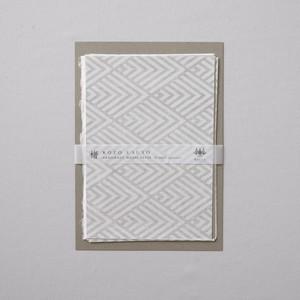 LP05HI 手漉き楮薄様紙 菱青海波 A5 10枚入
