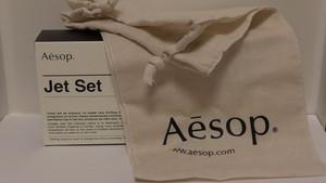 Aesop イソップ Jet Set ジェットセット (4×50ml)袋付