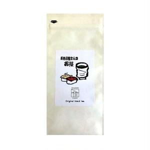 オリジナルブレンドtea お寿司屋さんのお茶 100g