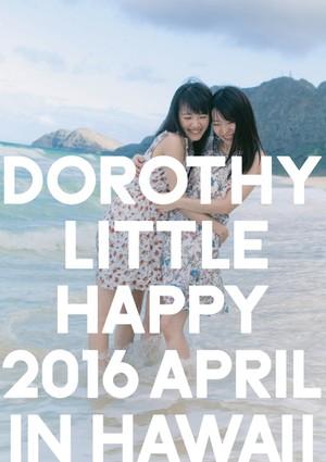 !個数限定!「DOROTHY LITTLE HAPPY 2016 APRIL IN HAWAII」3冊パッケージ&Tシャツ(サイン入り)セット