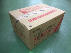 カソロン粒剤6.7 3kg 8袋