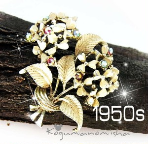 清楚な小花 ★ オーロラ ラインストーン クリーム エナメル  ヴィンテージ フラワー ブローチ 1950s  大ぶり