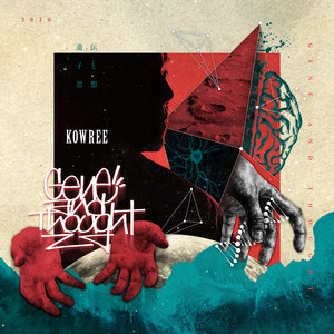KOWREE - Gene And Thought (LP)