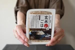 【10個入り】たらふく玄米パックごはん 10個セット