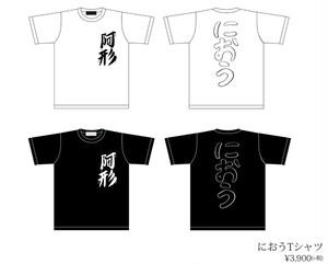 """「佐藤タカヒロ原画展」""""におう""""Tシャツ"""