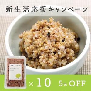 《通常4,320円→5%OFF》チャヤマクロビ 雑穀入り玄米ごはん 10個セット