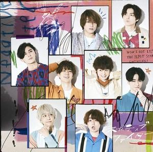 『ネガティブファイター』Hey!Say!JUMP【 初回限定盤 1 】(CD+DVD)