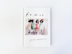 植松しんこ | ZINE「fashion」