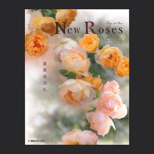 New Roses Vol.26