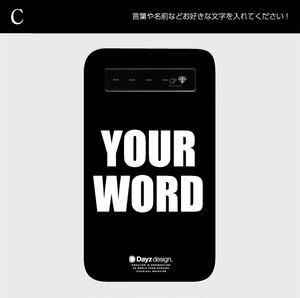 オーダーメイド★モバイルバッテリー★BA001-C