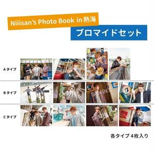 写真集『Niiisan's Photo Book in 熱海』ブロマイドセット