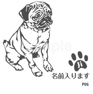 パグB【カッティングシート】