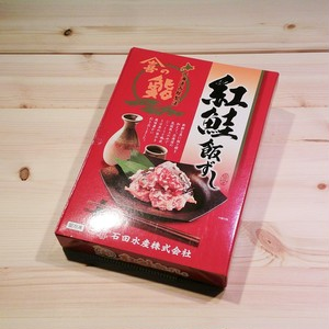 紅鮭飯鮨 1㎏