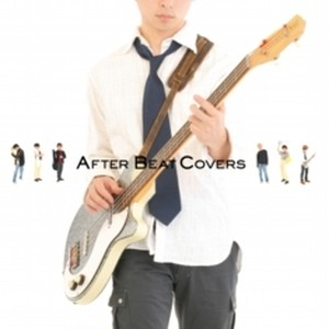 Sugar Fields/After Beat Covers