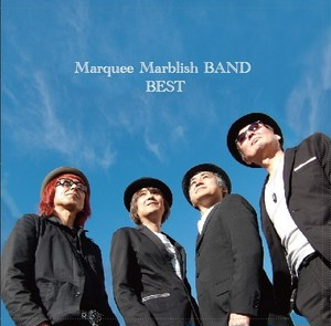 まぁまぁ、ベスト!  Marquee Marblish BAND BCMM-0002