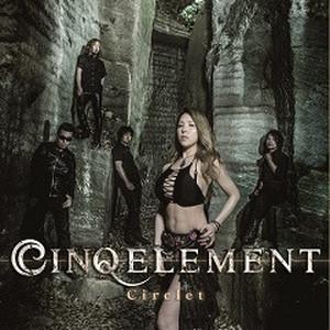 『Circlet/サークレット』 (CD+DVD)【限定盤】
