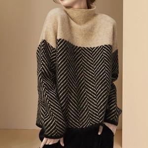 Half Neck Knit T630