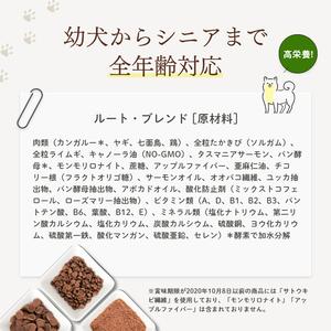ビィナチュラル ルート・ブレンド 小粒 1.5kg 【be-NatuRal】