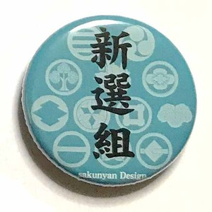 マグネット【隊士達家紋×新選組】浅葱色
