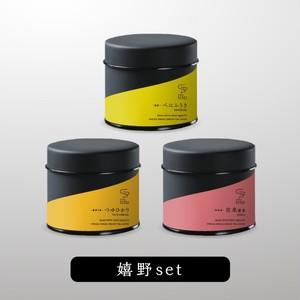 嬉野茶3種セット 30g茶缶