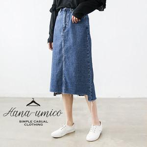 【即納】デザインデニムスカート