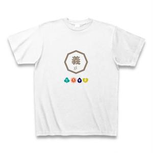 五徳本能デザイン「西方義徳」推しTシャツ