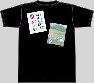 【キッズ】上毛かるた×KING OF JMKオリジナルTシャツ【黒・せ】